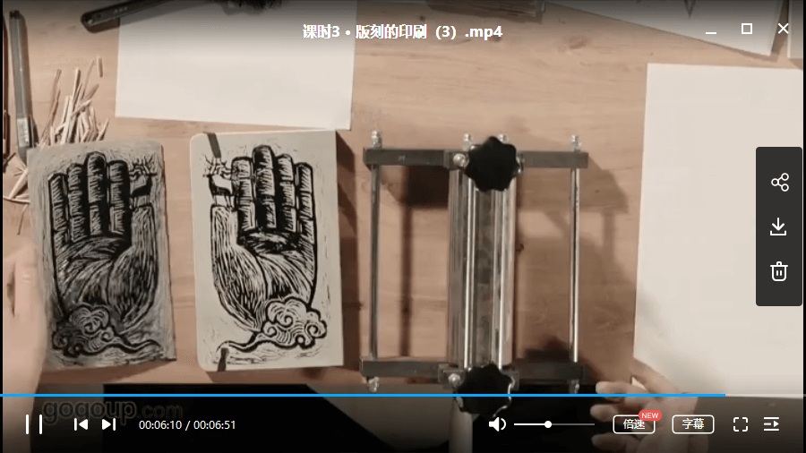 手绘-王东晟-插画师的12种武器:版刻篇