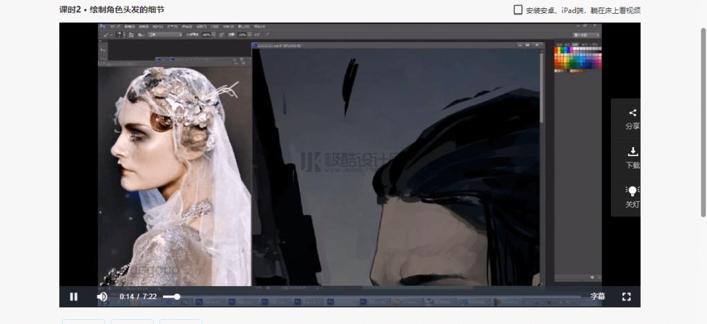 手绘视频-矩阵-欧美CG插画