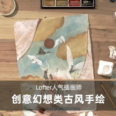 创意绘画-鹿溟山-幻想类古风手绘