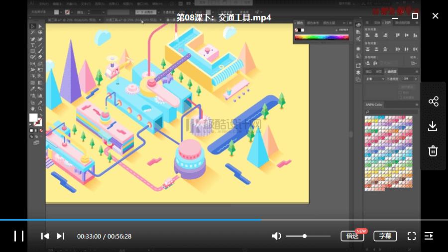 【创意绘画】第九工场-AI立体2.5D插画课程