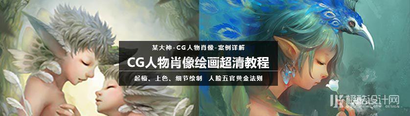 某大神CG人脸五官黄金法则-人物肖像绘画教程