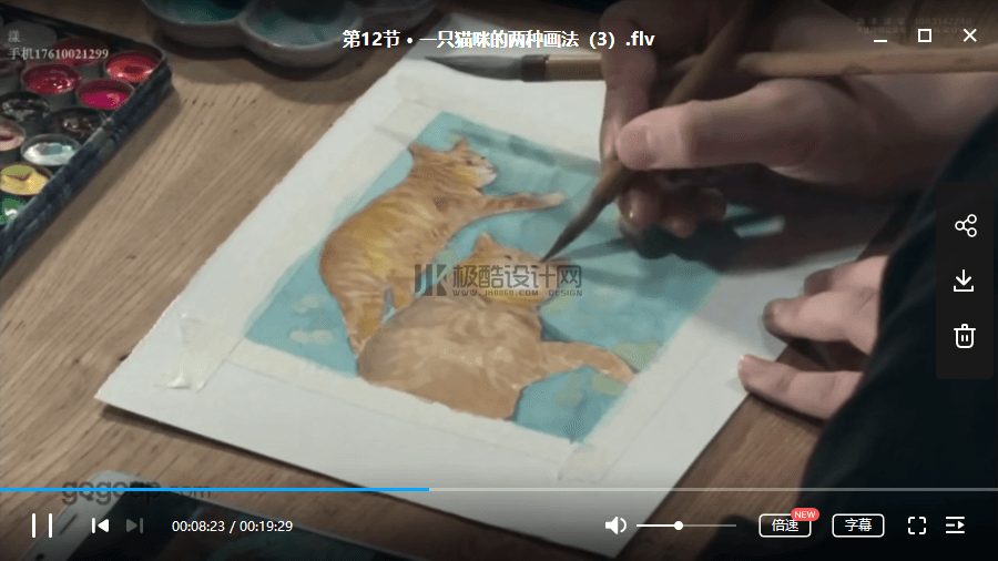 【A009】手绘视频-红花-水彩三部曲之实用案例详解